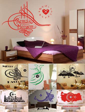 Tugra sticker saat, duvar stickeri, wand-tattoo, wall sticker, Aufkleber