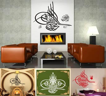 Tugra sticker, dekorasyon, duvar stickeri, tugra wand-tattoo, wall sticker, Aufkleber