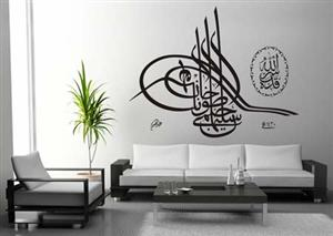 Tuğra duvar stickeri, dekorasyon, wandtattoo, wall sticker