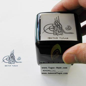 Tughra stamp, seal, engravings, plaques, ceramic